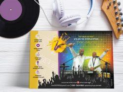 עיצוב פרסום לנגנים לכל אירוע ושמחה