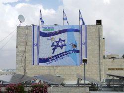 עיצוב שילוט על שמשונית בגודל 5 מטר לכבוד 70 שנה למדינת ישראל