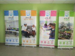 עיצוב סדרת רולאפים לבית הספר