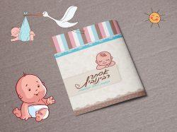 עיצוב חוברת הכנה ללידה