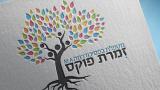 לוגו למטפלת רגשית בפסיכודרמה
