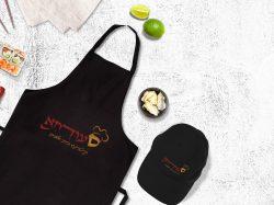 עיצוב סינר קייטרינג סעודתא