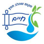 בית ספר טל חיים עיר גנים ירושלים